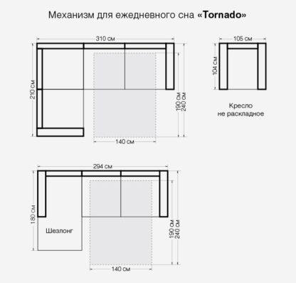 Размеры дивана Люксор